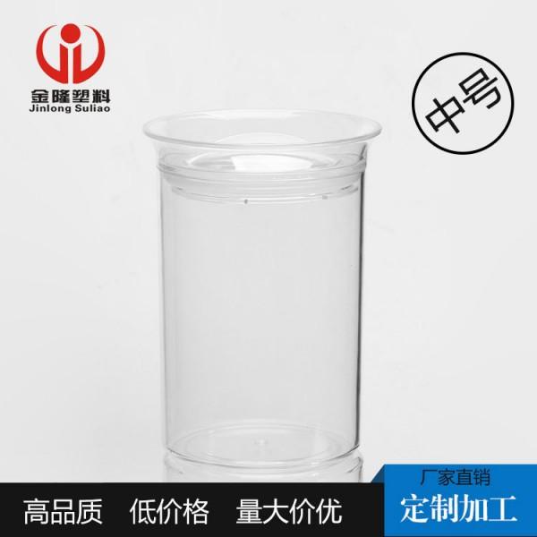 收纳罐食品密封罐MG-002