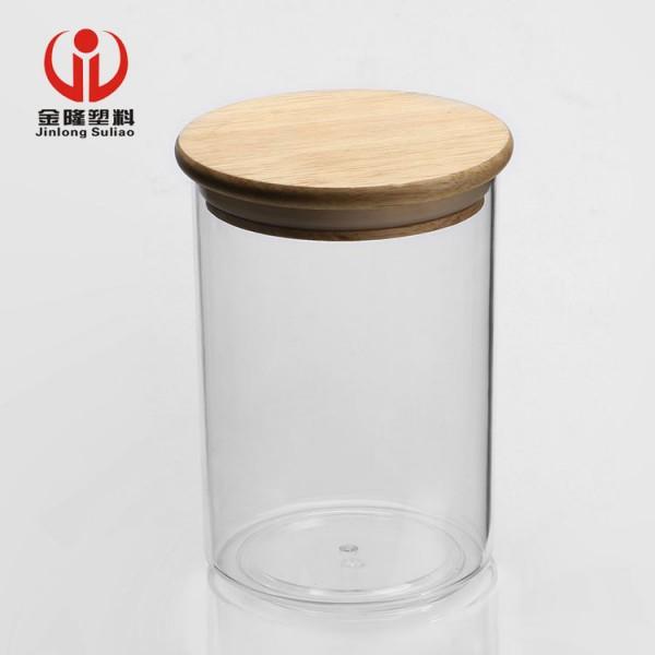 收纳罐食品密封罐MG-002B