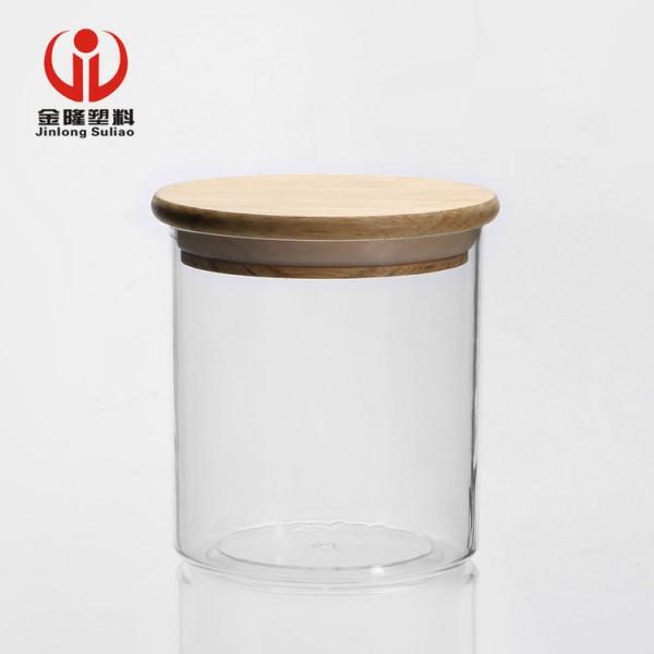 收纳罐食品密封罐MG-001B