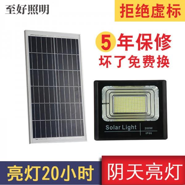 太阳能投光灯防水太阳能庭院灯