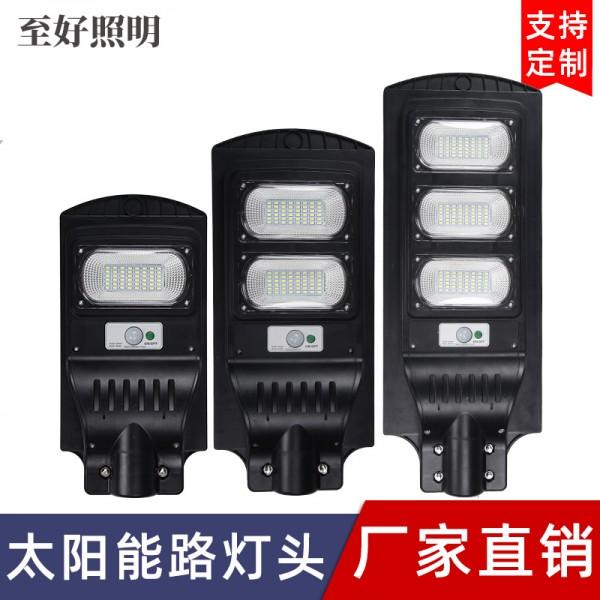 太阳能一体路灯太阳能路灯人体感应路灯