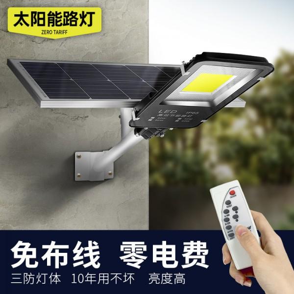 太阳能路灯一体分体高亮不灭感应雷达投光灯