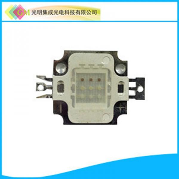 全彩LED灯珠 led灯珠10w 集成大功率光源