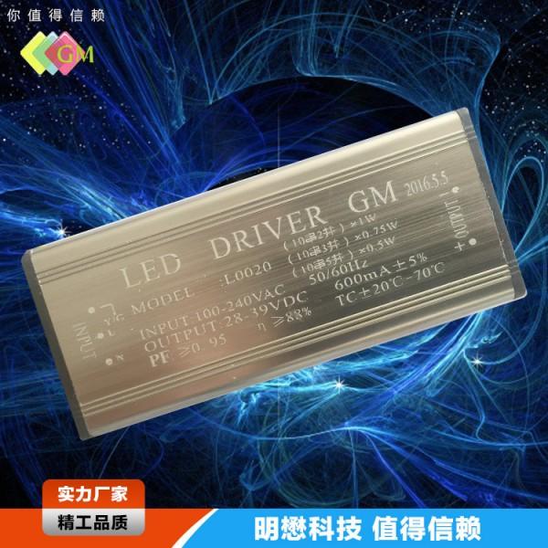 0.5W LED驱动
