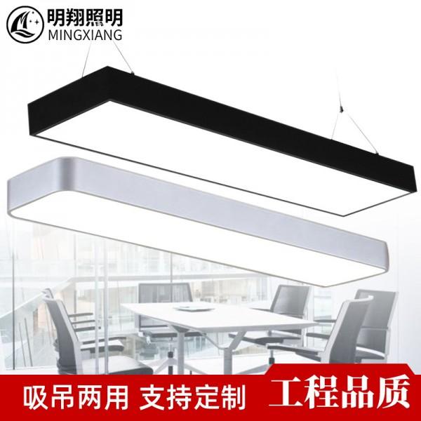 LED长条灯吸顶吊线灯会议室简约灯