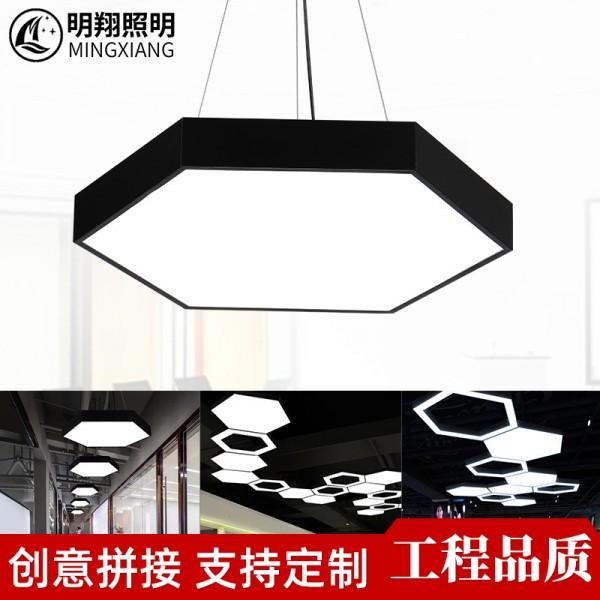 吊灯六边形实心吊线灯可拼接六边形吸顶灯,led吊线灯