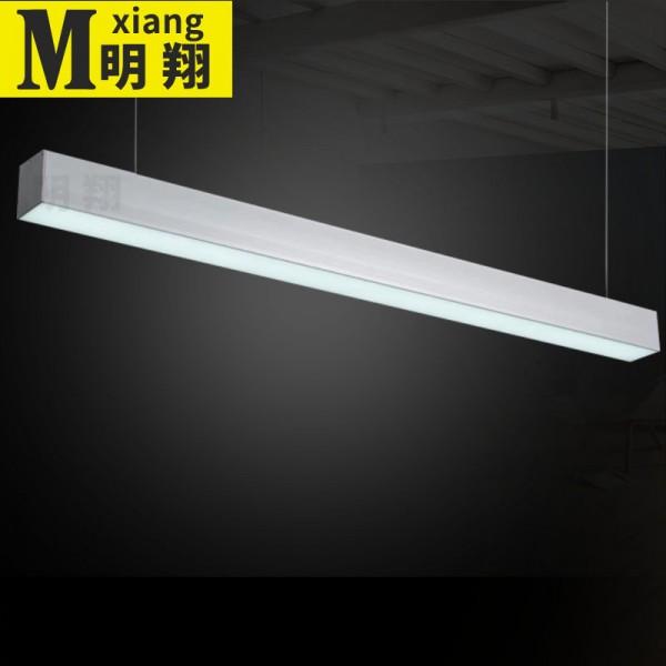LED吊线灯无缝拼接办公室写字楼客厅照明吊灯
