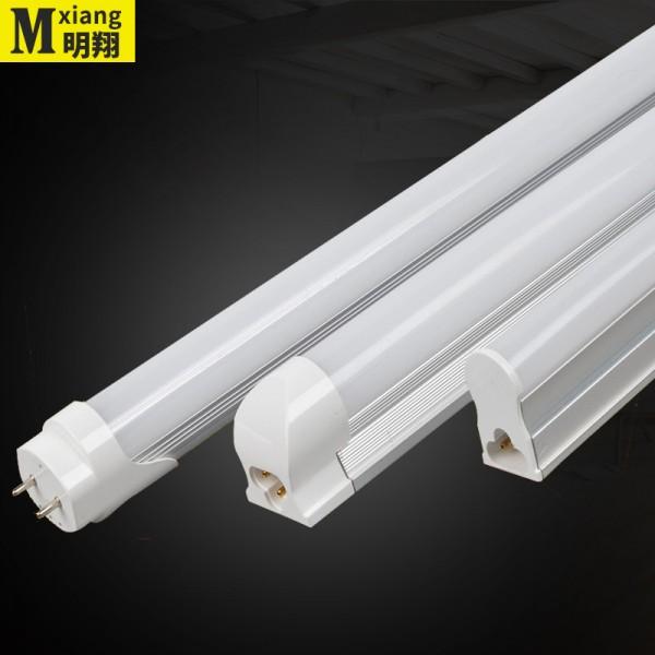 T5 T8一体LED日光灯管 t5led灯管玻璃日光