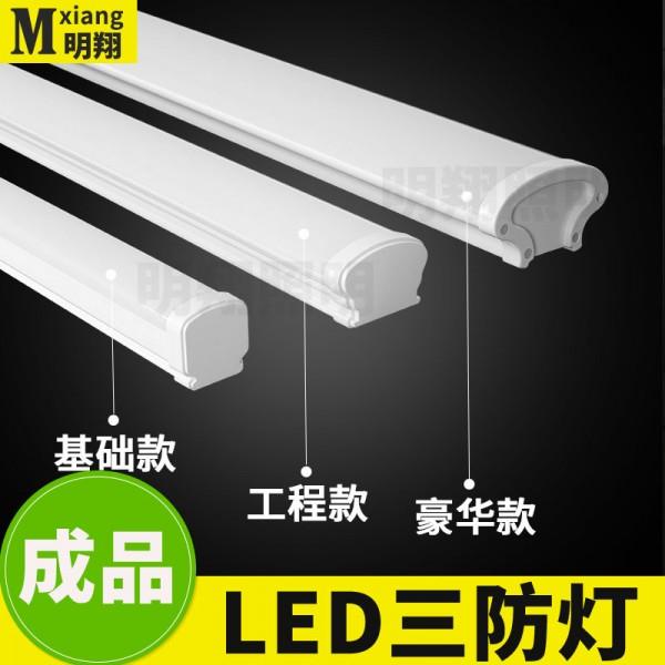 LED三防灯长条灯净化防水防尘防潮日光灯具,led吊线灯