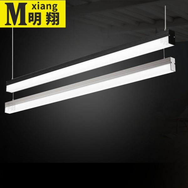 LED线条灯长方条形灯办公灯吊线灯三面发光长条灯