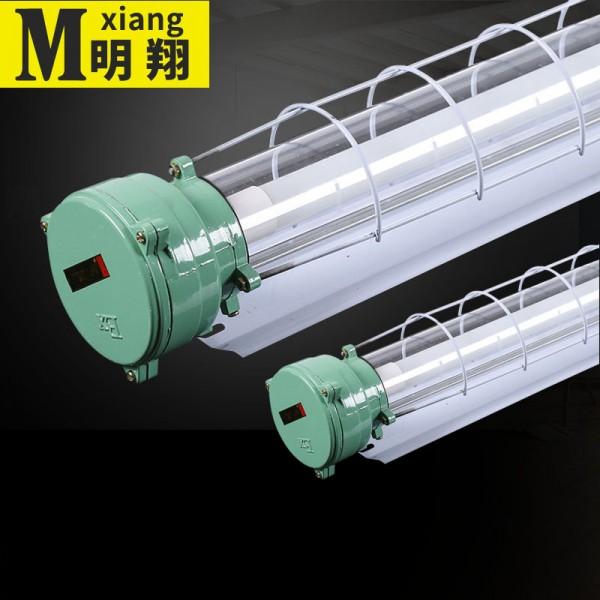 LED吊线灯T8LED日光灯防爆灯支架