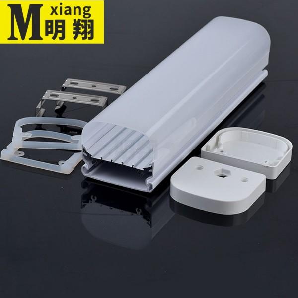 led三防灯套件IP65全塑管三防配件,led吊线灯
