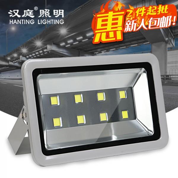 led投光灯户外防水照明50W100W庭院工厂泛光灯