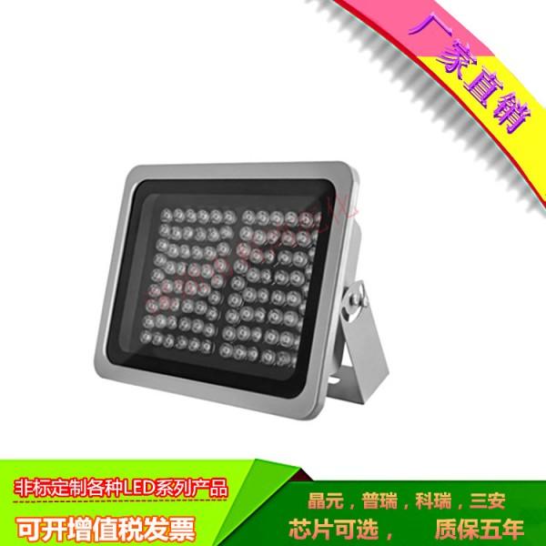 户外射灯-七彩led投光灯彩色景观灯户外防水5