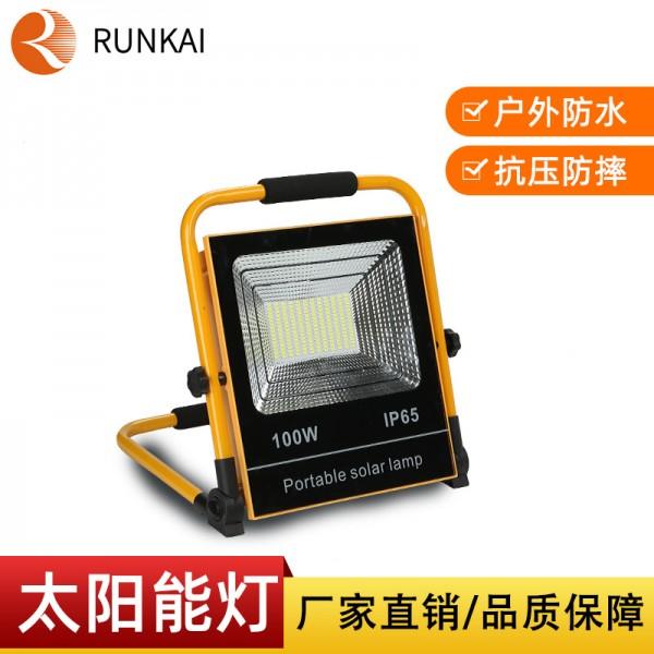 户外防水LED太阳能投光灯家用停电便携式应急照明灯