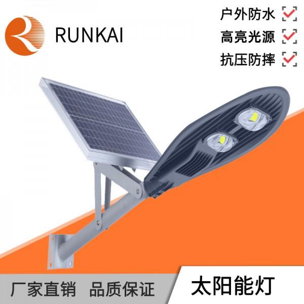LED户外照明防水太阳能宝剑路灯