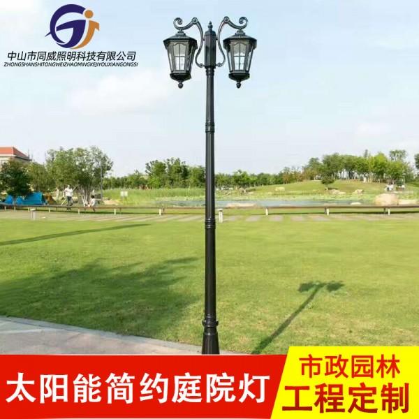 庭院灯LED路灯户外家用花园别墅公园景观灯