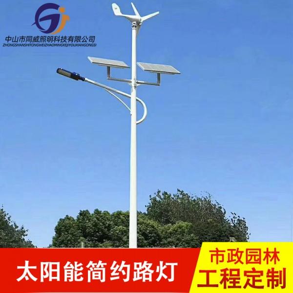 太阳能风光互补路灯新农村户外路灯