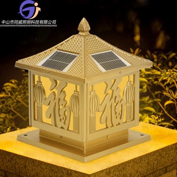 太阳能柱头灯户外围墙防水庭院灯