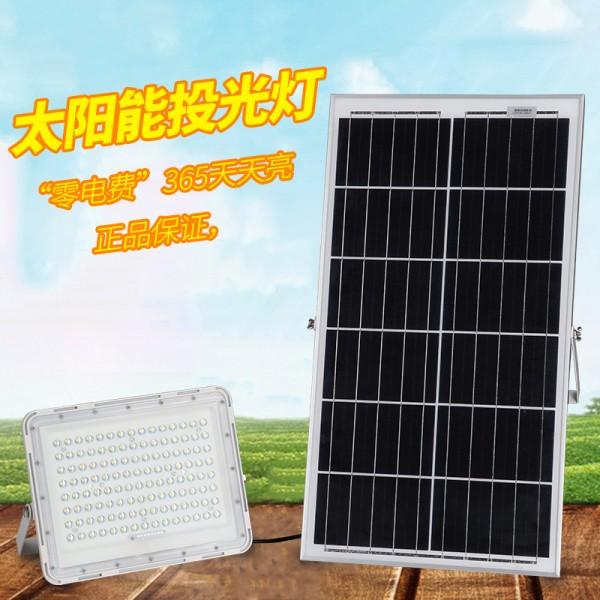 太阳能投光灯家用户外防水led投光灯